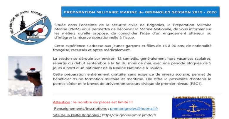 Photo of Campagne recrutement 2019-2020